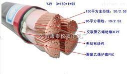 电力电缆YJV22-3*150+2*70