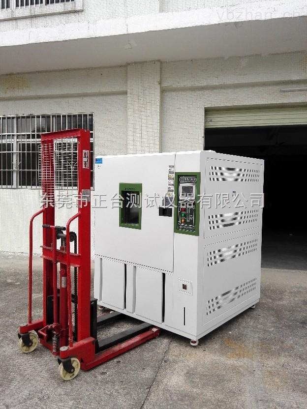 VOC采集气候箱