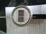 便携式冷却水测温仪