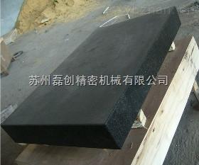 苏州/上海/无锡00级大理石平台含支架厂家直销