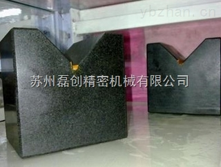 苏州精密大理石标准V型块
