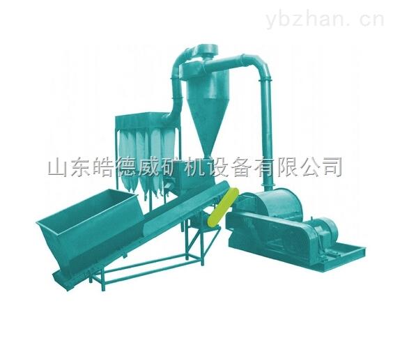 优质磨木粉机 批发木质纤维粉碎机