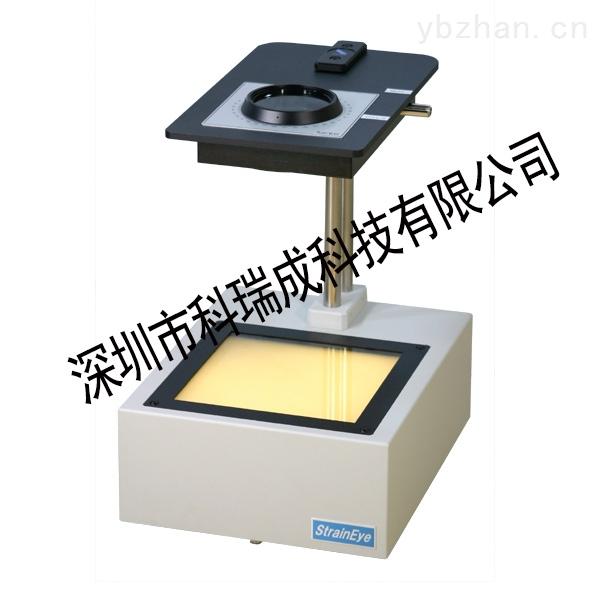 玻璃偏光定量应力仪