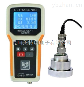 YTR-SX-手持式超声波液位计