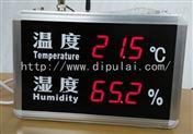 迪普来工业级高精度温湿度记录仪表温湿度计厂家直销