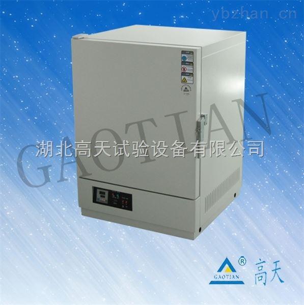 工业烤箱 精密烤箱 高温老化箱