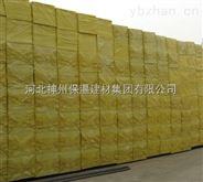 外墻巖棉保溫板價格/用途廣泛/河北實體生產廠家