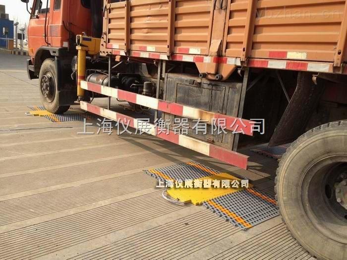 SCS-河南河北40噸50噸60噸高精度移動式汽車衡特價促銷
