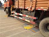 河南河北40噸50噸60噸高精度移動式汽車衡特價促銷