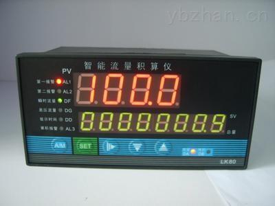 SWP-LCD-NDR805单色自整定控制记录仪