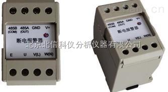 HJ08-RK-DD-N01-單相 三相 斷電 檢測 監控 報警器