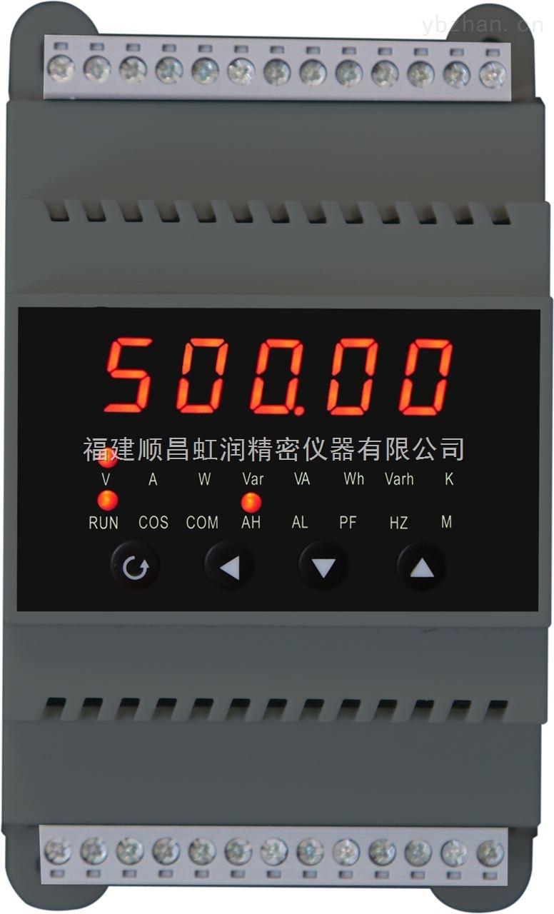 NHR-D13系列-虹润单相LED显示智能电量变送器