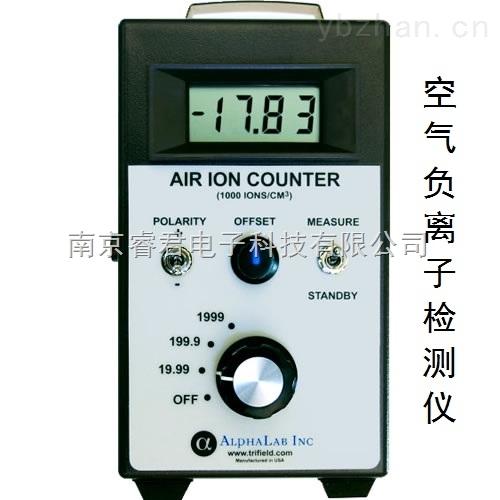 AIC-2000负离子检测仪