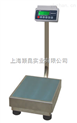 廣東華普150kg電子臺秤,醫院藥鋪倉庫電子秤