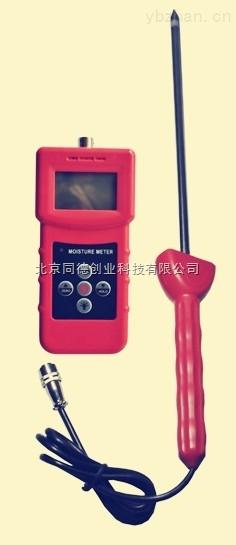 厂家直销 高频多功能水分则定仪 手持式多功能水分仪