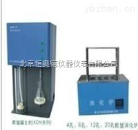 全自动定氮仪/消化炉描述