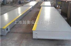 SCS出口式汽车衡3*16米