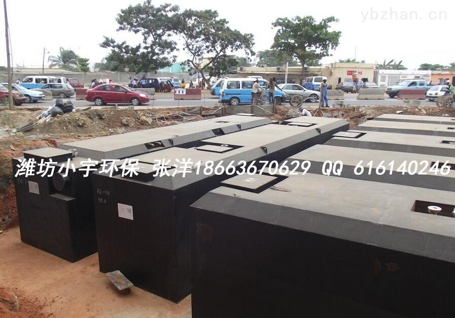 WSZ-AO-5地埋式一体化污水处理设备