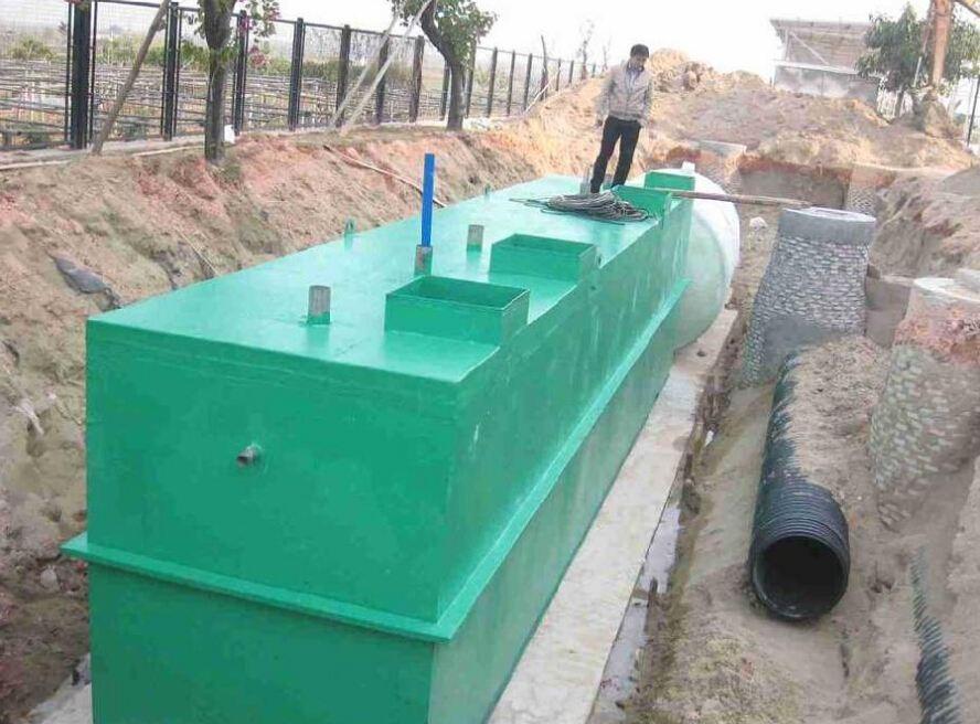 WSZ-AO-7地埋式一体化污水处理设备