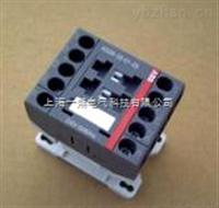 AX系列接触器