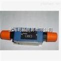 REXROTH螺纹连接和插装式单向阀Z2S16-1-5X