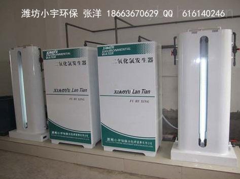 西宁二氧化氯发生器