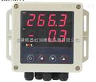 NHR-XTRT系列zui实用的虹润温度远传监测仪已面市