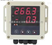 zui实用的虹润温度远传监测仪已面市