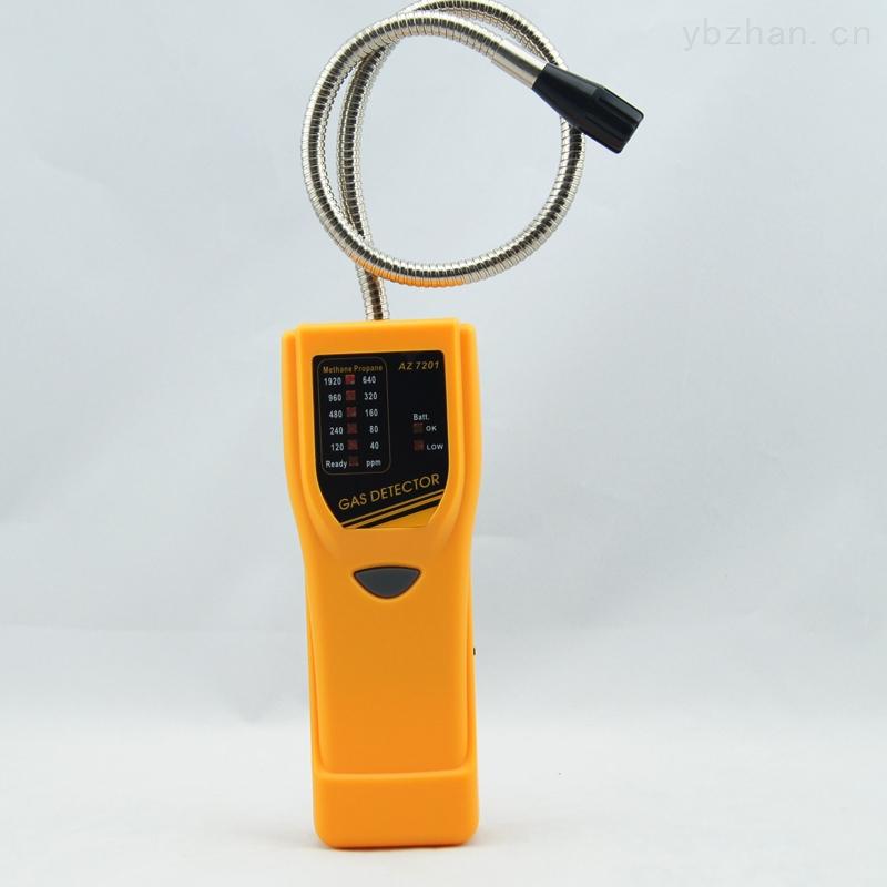 手持式气体检漏仪