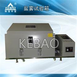 KB-Y-120盐水腐蚀试验机