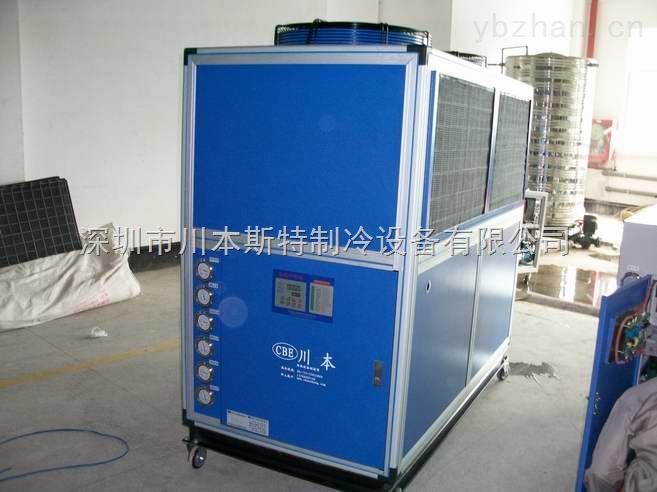 低溫工業制冷機,冷凍機