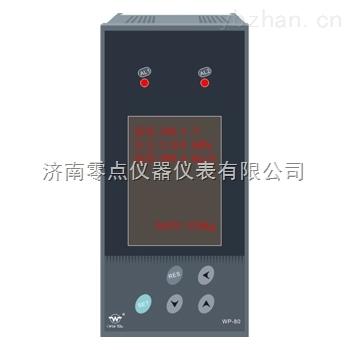 香港上润WP-LCTS802防盗型智能流量积算控制仪