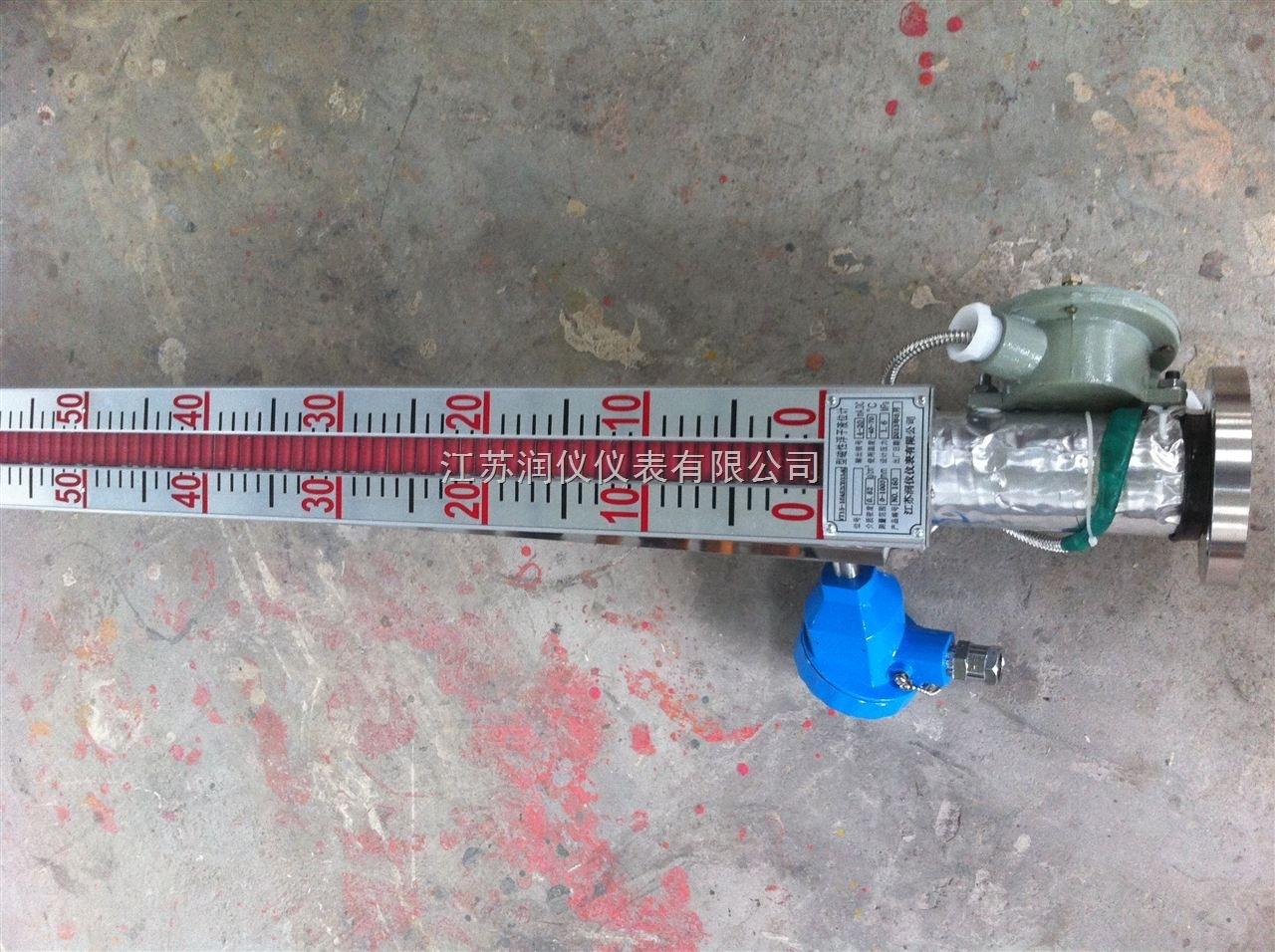 防爆电伴热磁翻板液位计