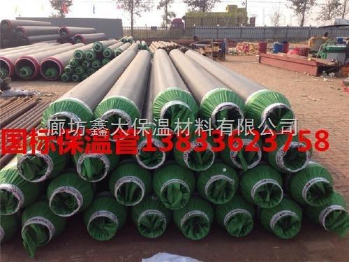 甘肃天水市900*8聚氨酯供热水直埋保温管下订单生产