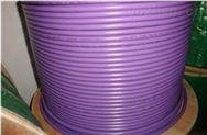 西门子紫色DP总线通讯电缆