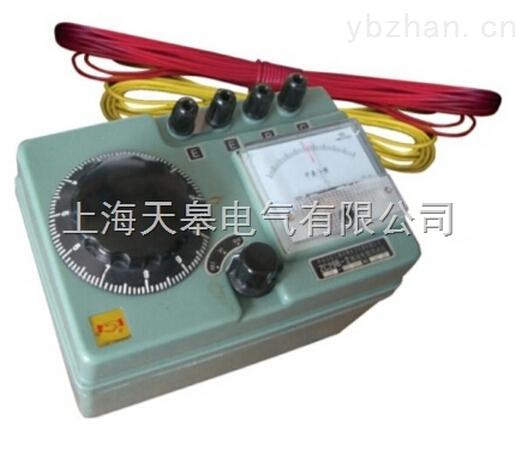 zc29b系列接地电阻测试仪