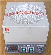 JDM-500数显磁力搅拌电热套
