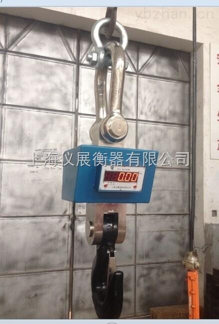 OCS-電子吊秤1噸電子吊秤工廠直銷