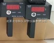 熔炼温度仪