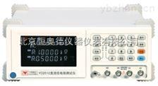 直電流低電阻測試儀/