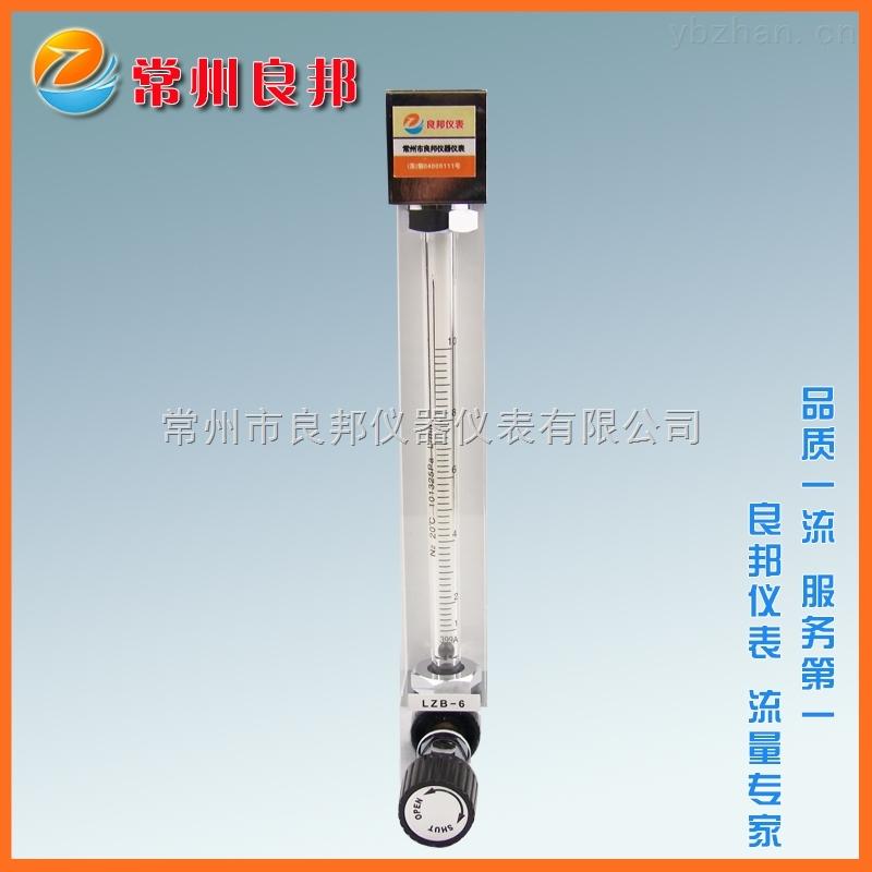 LZB-10F-氨气璃转子流量计厂家质量保证 测量准确浮子稳定耐高压面板式