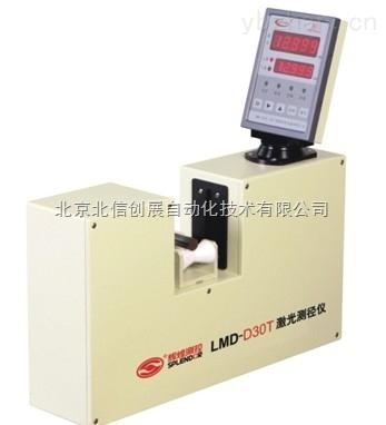 JC06-LMD-D30T-激光測徑儀