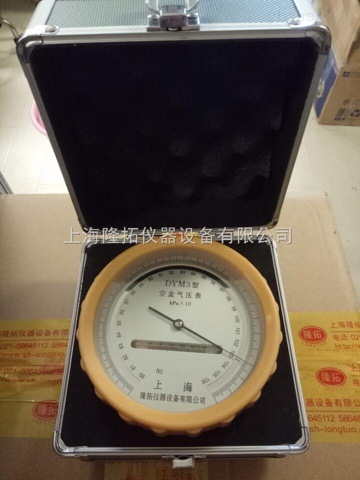 空盒气压表,生产平原型空盒气压计