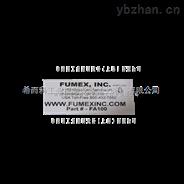 希而科原装进口欧洲工控产品VT-PE-A-22/G?24K0/0A?1E/V-014