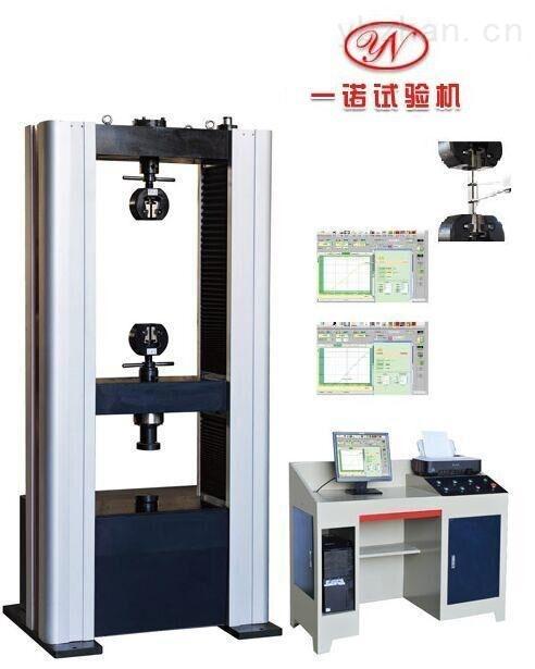 微机控制建筑材料拉力试验机