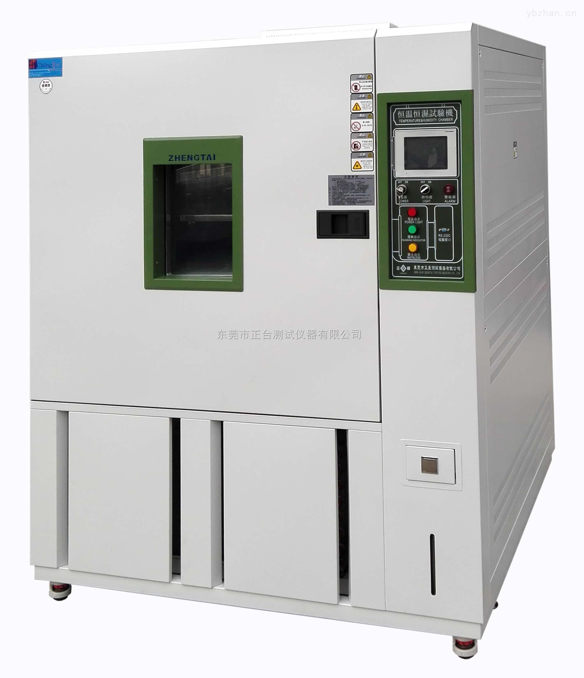 ZT-CTH-800L-G-步入式高低溫實驗箱