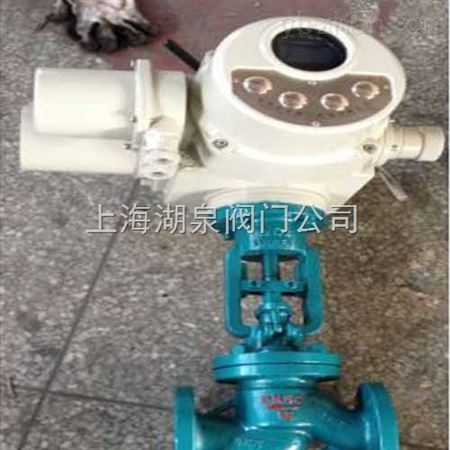 电动闸阀DN80 PN1.6 铸钢法兰闸阀