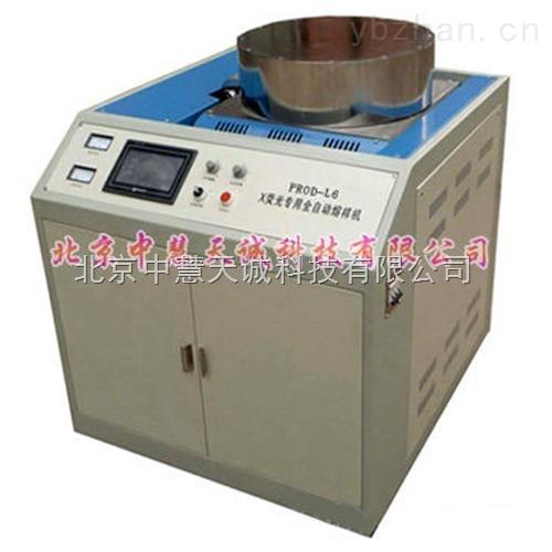 ZH11143型X-荧光专用熔样机/玻璃熔融法熔样机
