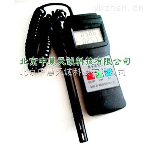 ZH11110型數字溫濕度計