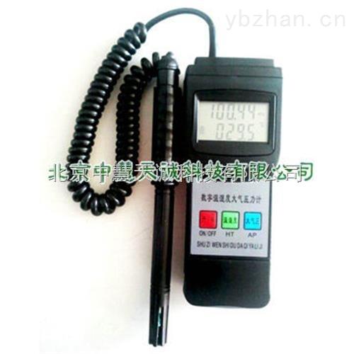 ZH11109型数字温湿度大气压力计